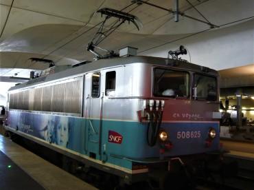 P1120647.JPG